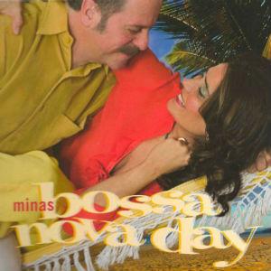 恋人達のボサノヴァ♪男女デュオMinasのBossanovaDayは愛の囁き