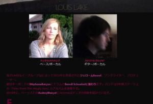 Louis Lake(ルイス・レイク)
